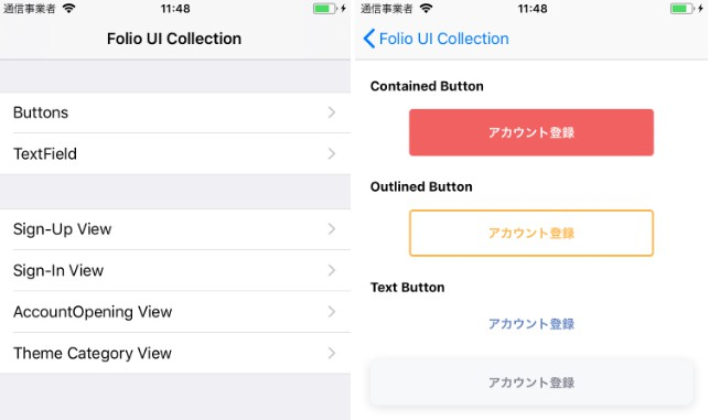 UI components and live documentation for Folio iOS app