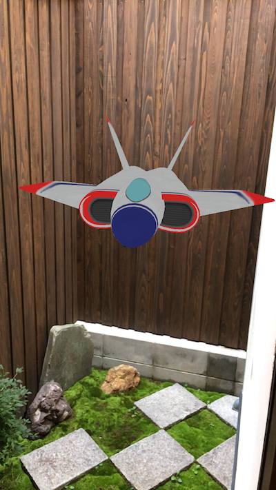 A collection of ARKit samples