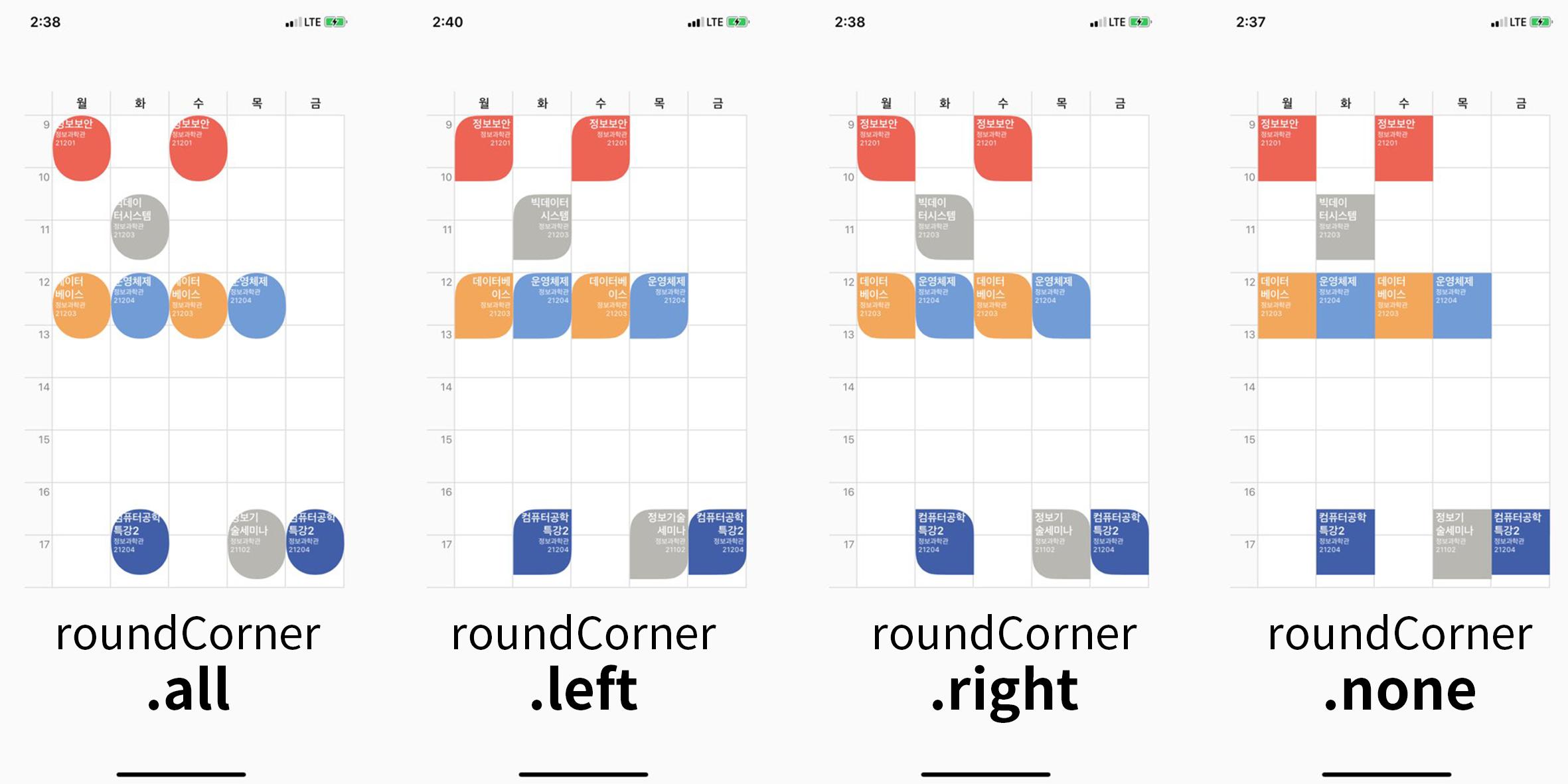 screenshot_round_corner